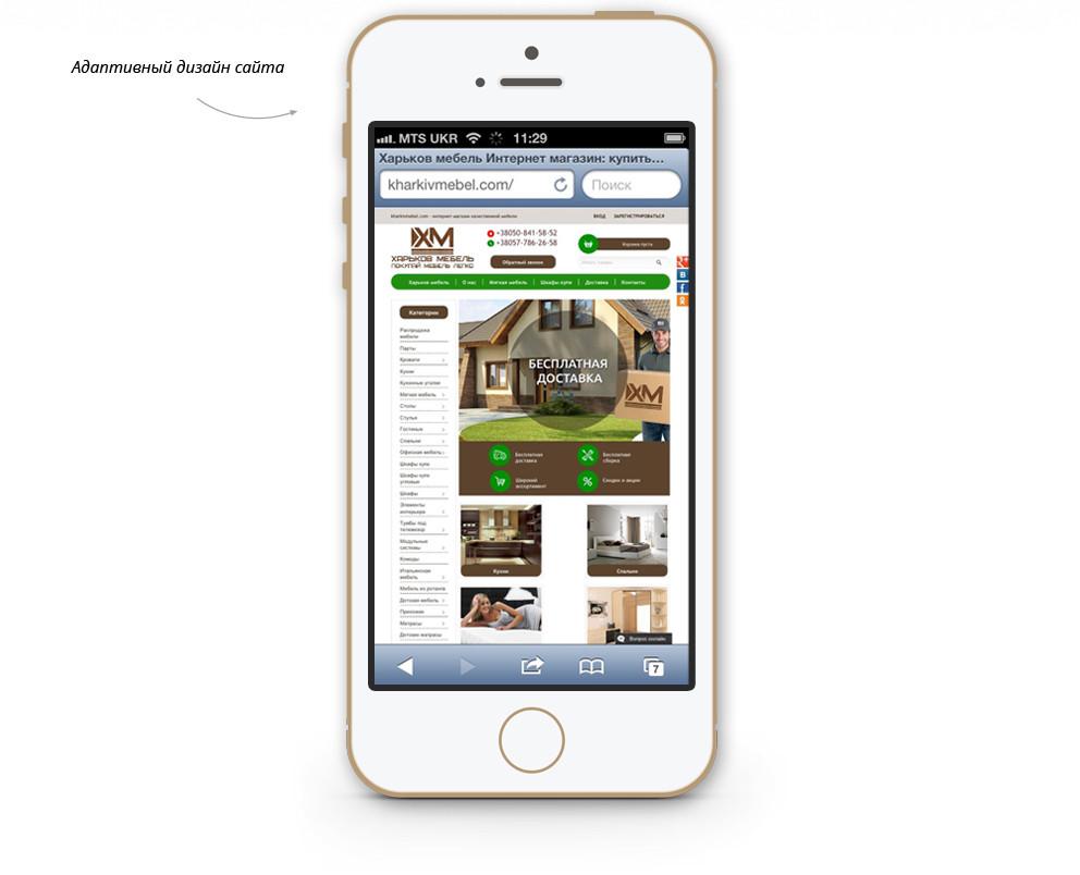 Сайт мебели для удобства клиента